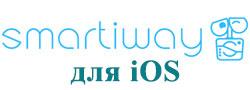 Гроші в кредит від Smartiway iOS
